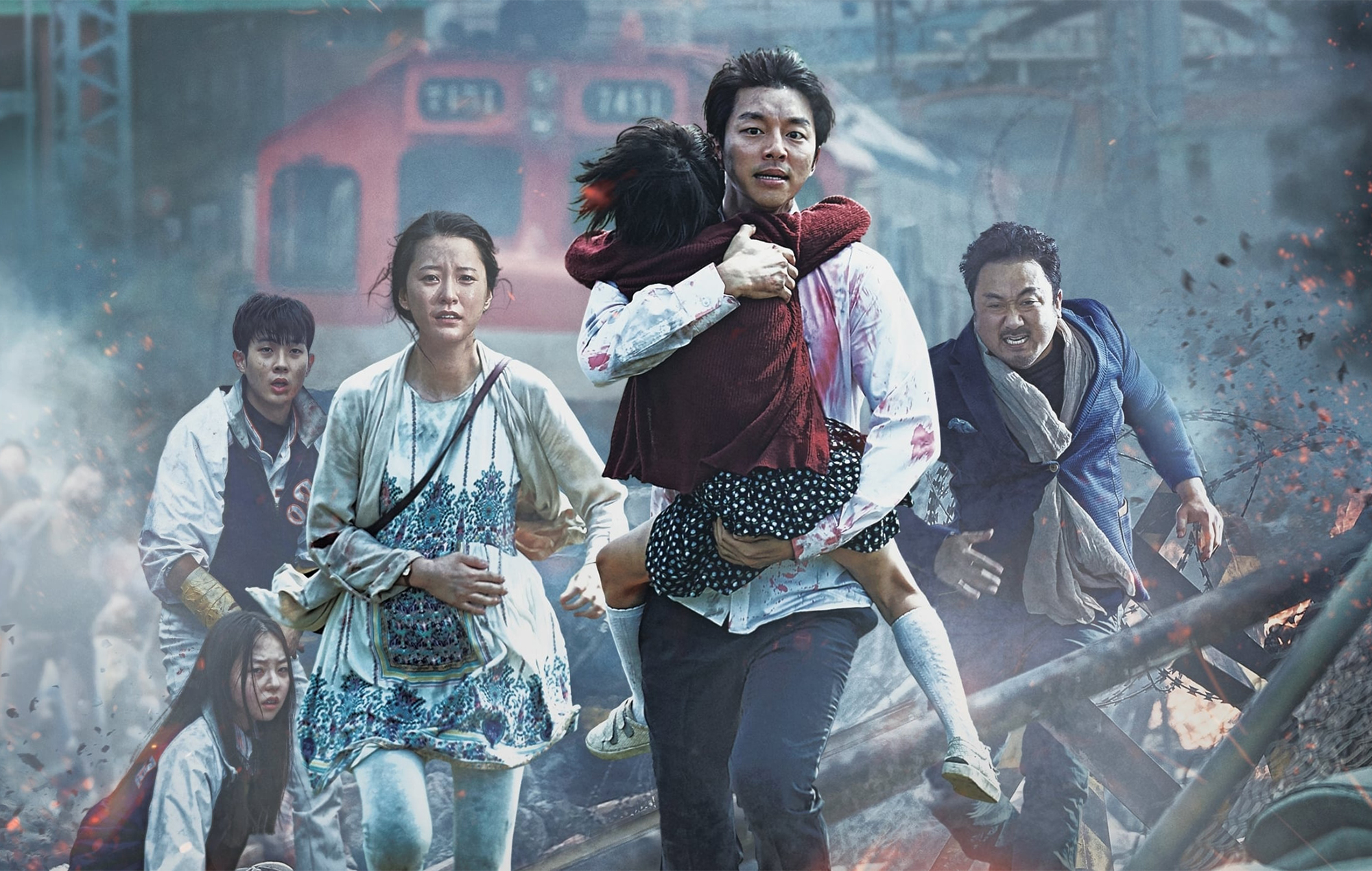 blog train to busan v2