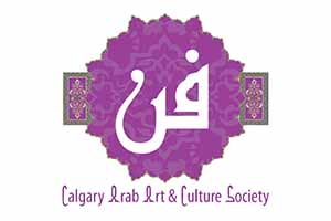 Calgary Arab Film Society
