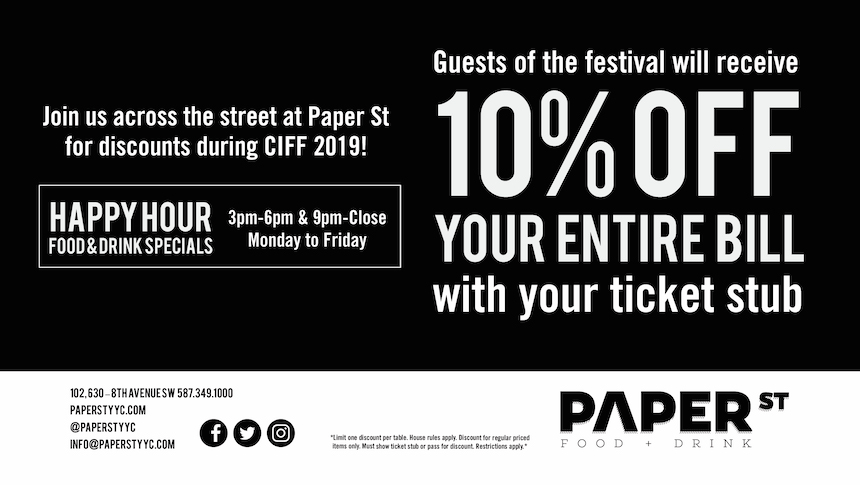 CIFF Website ad Paper ST4x 100